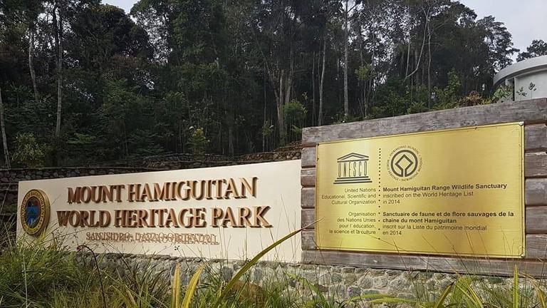 Mt_Hamiguitan_National_Heritage_Site