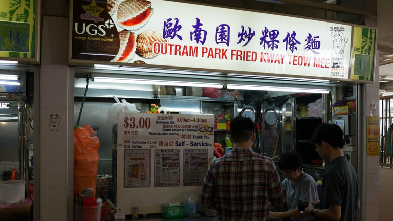 Outram Park Fried Kway Teow