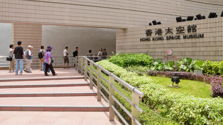 Entrance to the Hong Kong Space Museum. Image shot 2011. Exact date unknown.