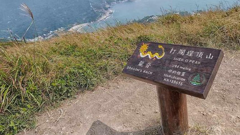 Dragon's Back is one of Hong Kong's most popular hiking trails