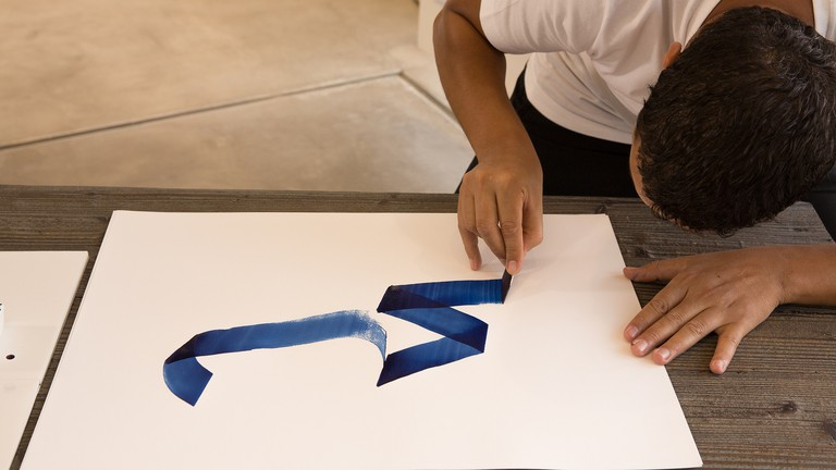 MYLAND | The Calligraphy Project | © Land Rover MENA/Flickr