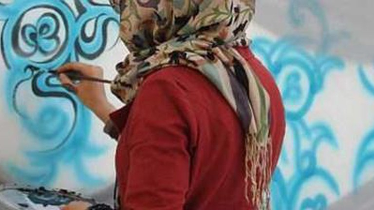 This Is Afghanistan's First Female Street Artist