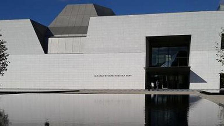 Aga Khan | North America's First Museum of Islamic Art