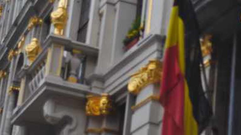 rencontre ado gay bomb à Mâcon