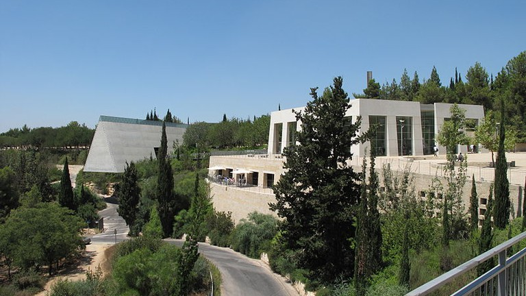Image result for yad vashem