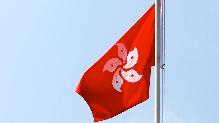 A Brief History Of Hong Kong's Flag