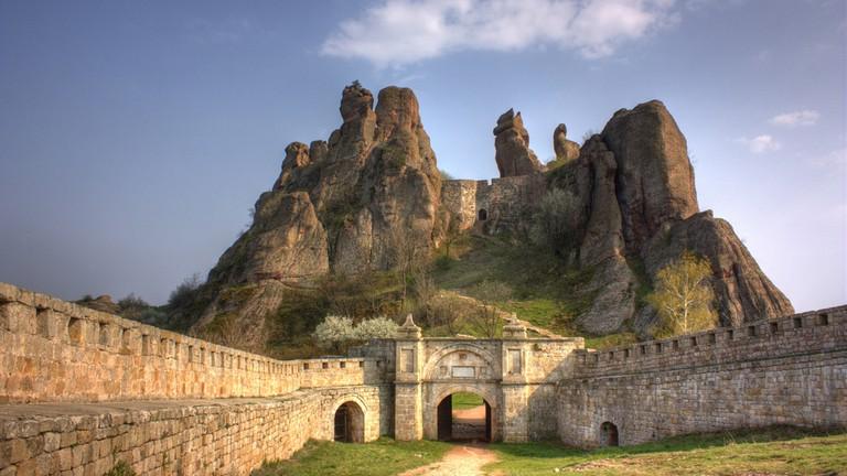 Fortress Bulgaria