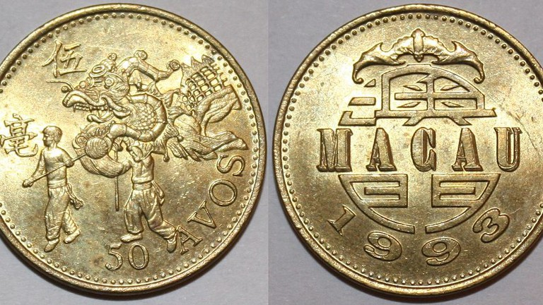 On the Money: What Is on Macau's Notes and Coins?