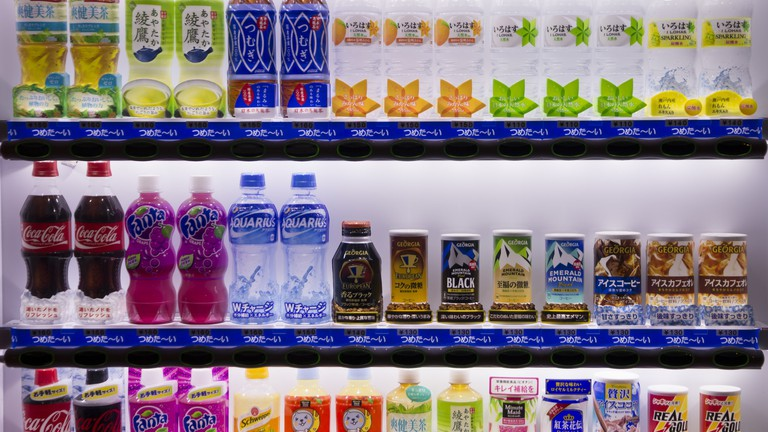 d695dd06 Caffeinated Drinks You Can Only Get in Japan