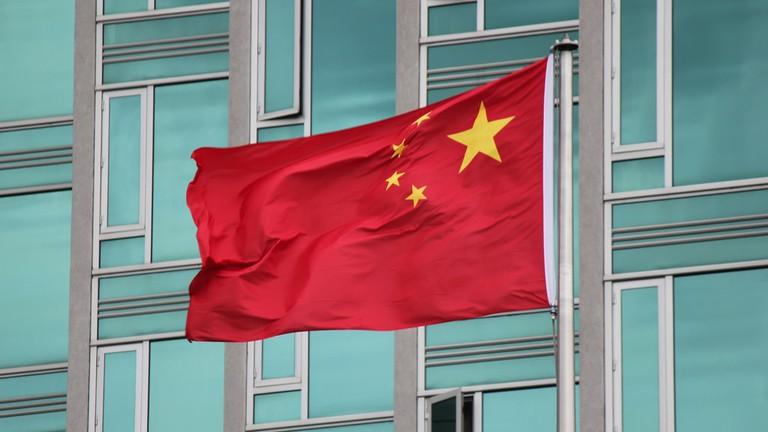A Brief History of China's Flag