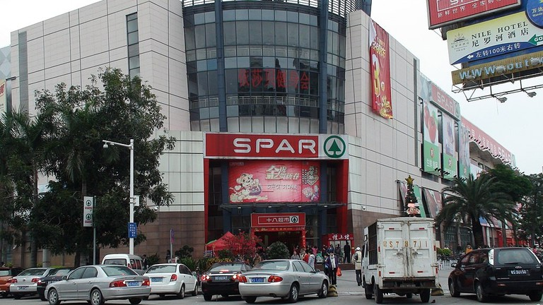 Biggest mall in the world, list10, new south china mall