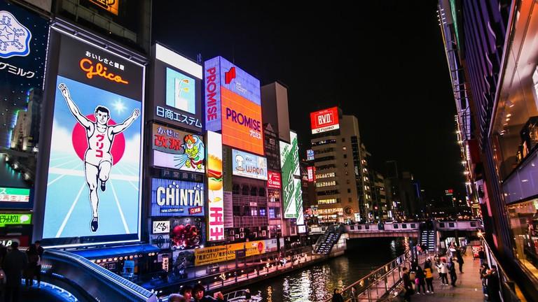 Daftar negara bebas visa dan bisa VoA untuk pemegang paspor Indonesia - Namba, Osaka, Jepang