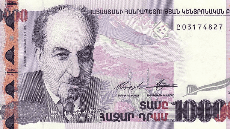 Dram A Guide To The Armenian Currency