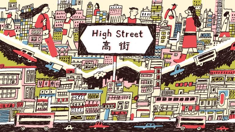 The Secret Stories Behind Hong Kong's Street Names