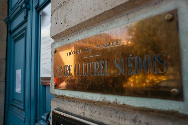The Institut Suédois houses a café, theatre, art museum and artist studios