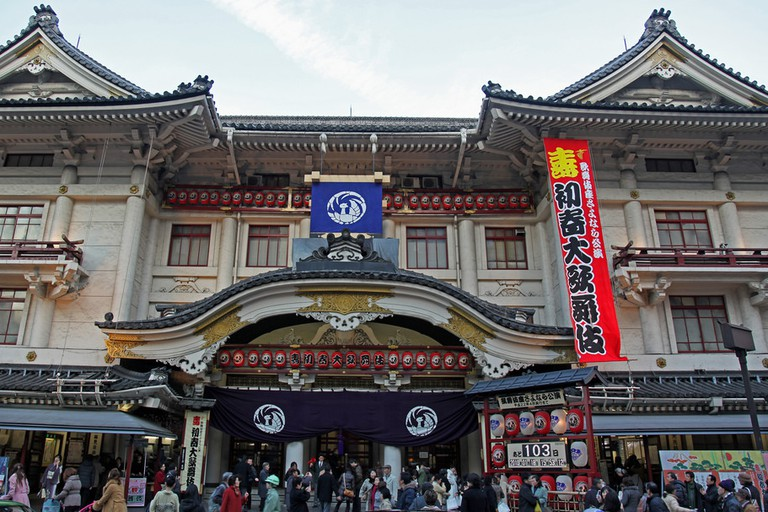 Kabuki Theatre Tokyo