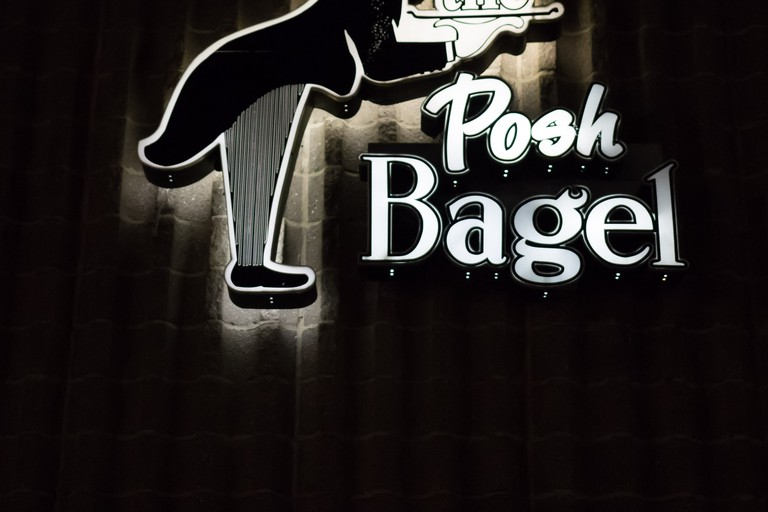 Posh Bagel Sign © Michael Dunn/flickr