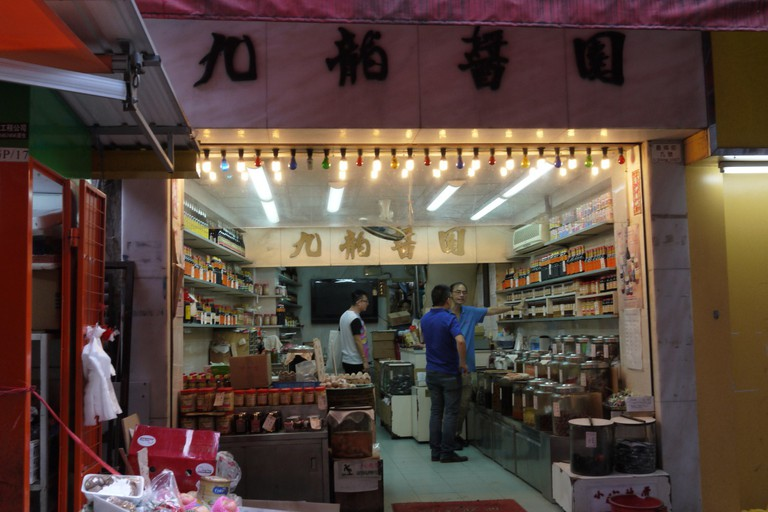 Kowloon Soy Co. Store Front © Karen Tsui