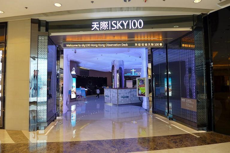 Sky100, Kowloon