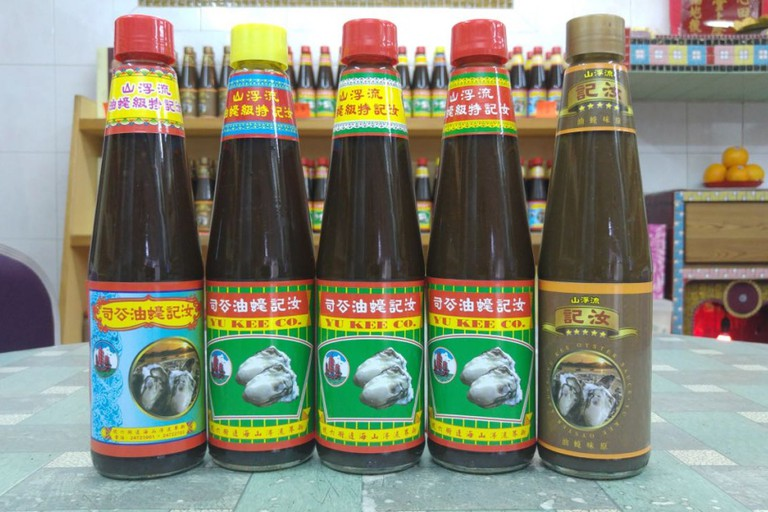 Yu Kee Oyster Sauce © Photo courtesy of Yu Kee Store