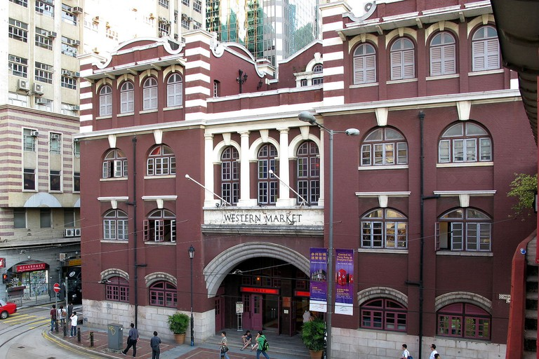 Western Market, Hong Kong