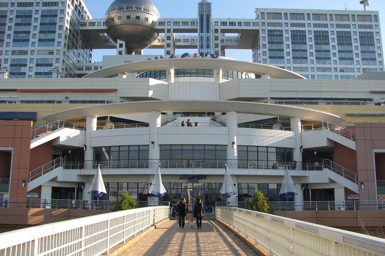 Sony Explorascience Museum is inside the Aquacity Odaiba