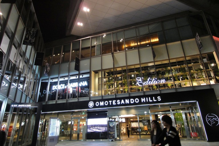 junhashimoto is located inside the upscale Omotesando Hills mall