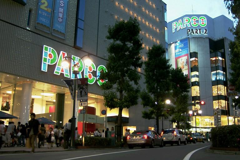 Shibuya PARCO, the company's flagship store | © CoCodoko/WikiCommons