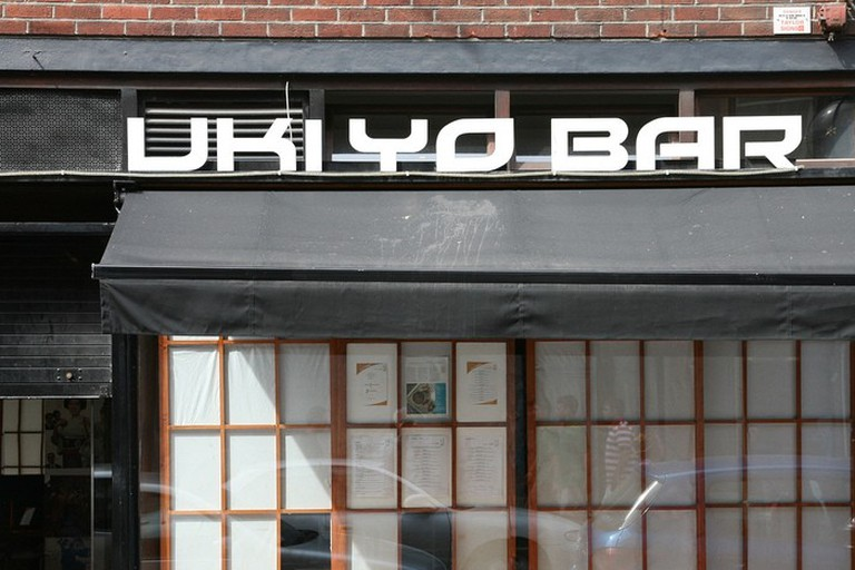 Ukiyo Bar, Dublin