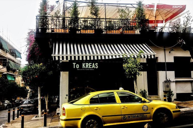 To KREAS, Athina