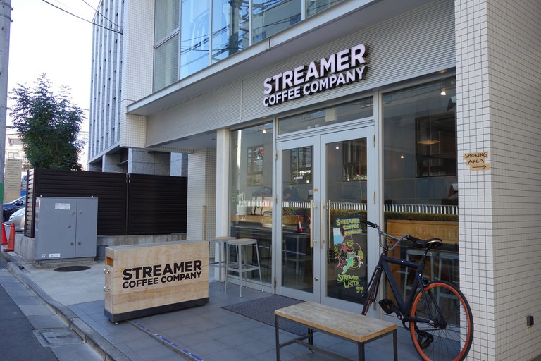 Streamer Coffee Company in Shibuya