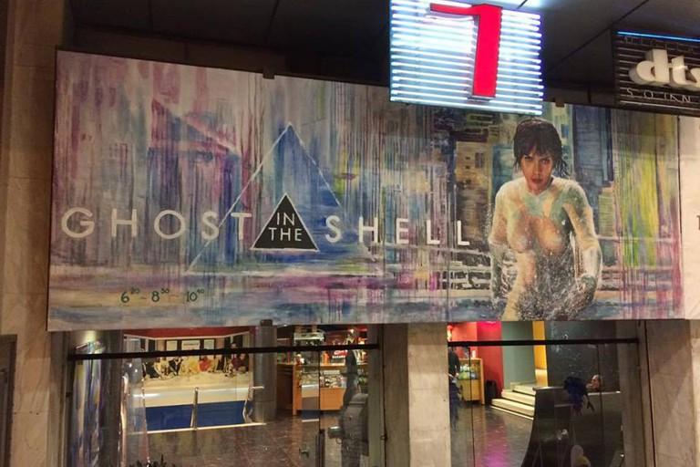 Cinema Athinaion 1 & 2, Athina