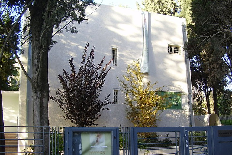 Beit Agnon, or the Agnon House, in Jerusalem