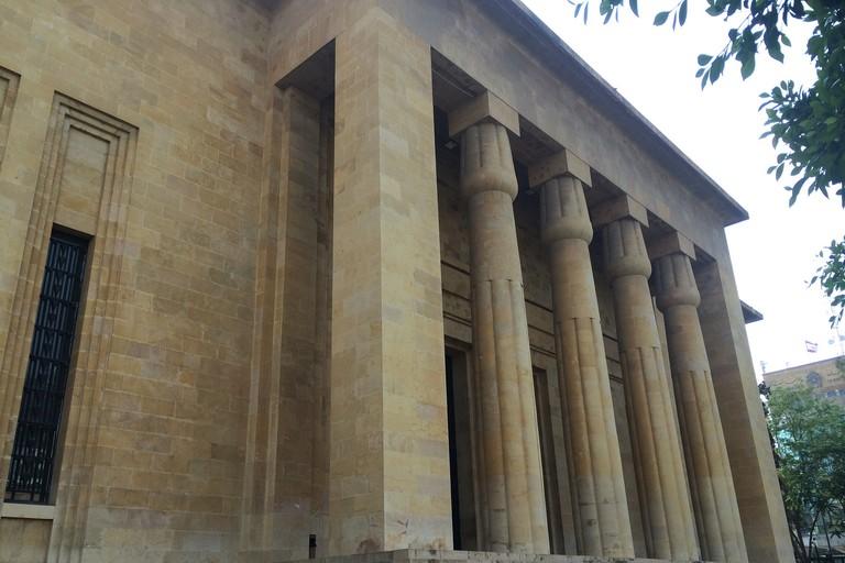 National Museum, Beirut
