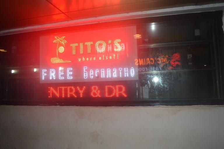 Tito's Goa