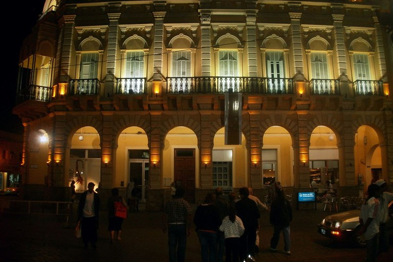 Museo de Arte Contemporáneo(MAC)