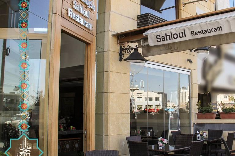 Sahloul .abdon Restaurant, Amman