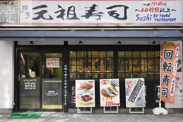 Ganso Sushi storefront in Kagurazaka