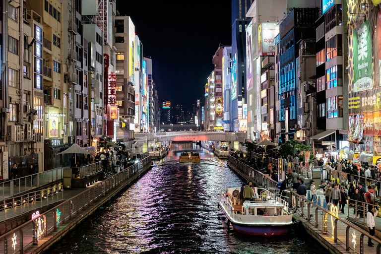 dotonbori_night_osaka_japan