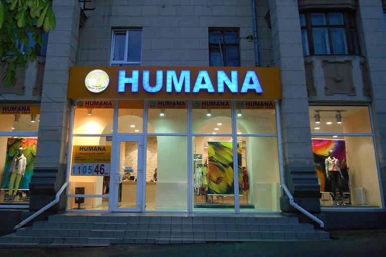 ©Courtesy of Humana