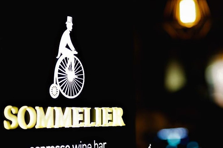 SOMMELIER espresso & wine bar, Thessaloniki
