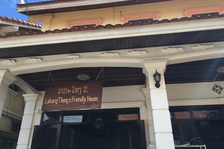 Lakangthong 2 friendly House