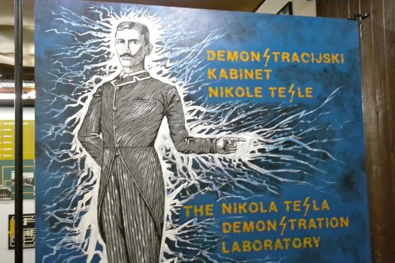 Nikola Tesla Technical Museum