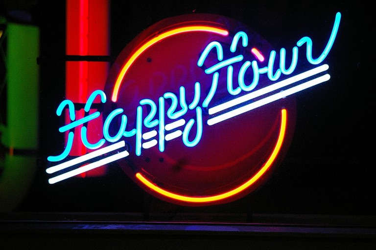 Waterfront's got one of the best happy hours around