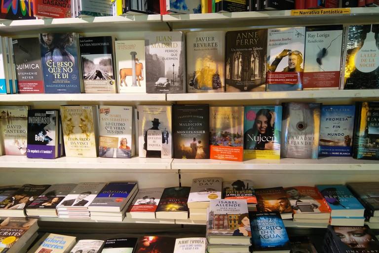 Librería Siglo XXI, Calle Celso Emilio Ferreiro