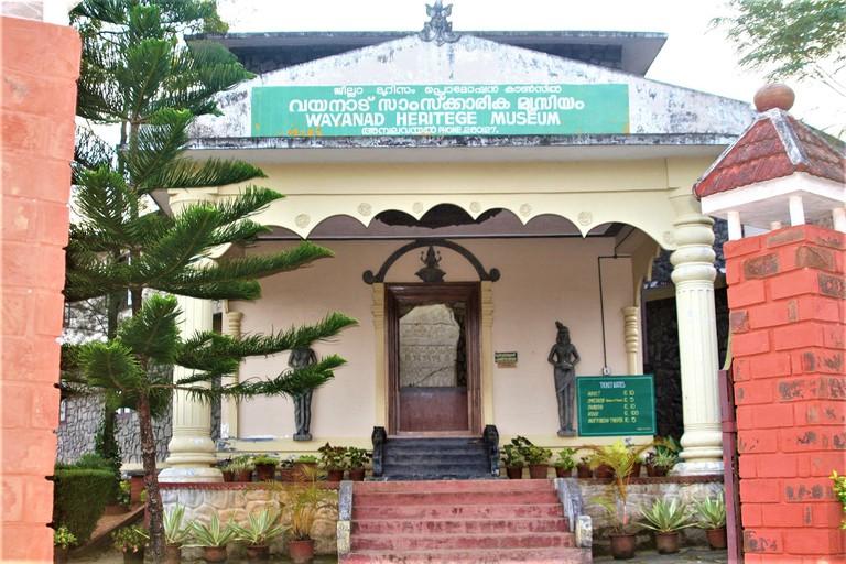 1.wayanad_heritage_museum_