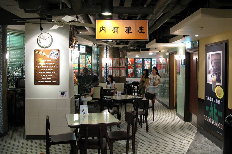 1024px-Hong_Kong_Duddell_Street_Starbucks