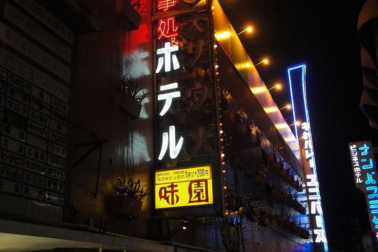 1024px-Misono_hotel_osaka