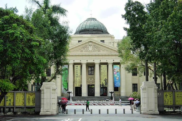 National Taiwan Museum at entrance to 228 Park