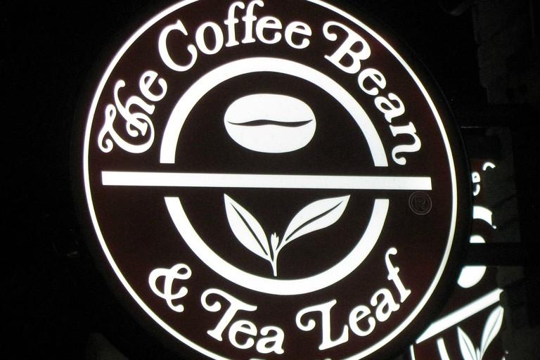 Coffee Bean Tea Leafy Cafe Asunscion Paraguay